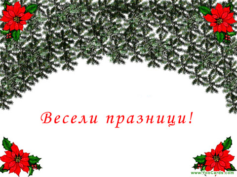 About Newyear